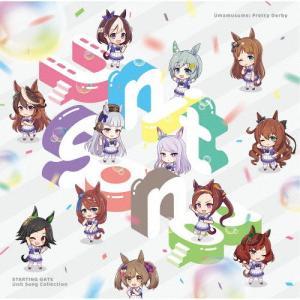 『ウマ娘 プリティーダービー』STARTING GATE Unit Song Collection/ゲーム・ミュージック[CD]【返品種別A】|Joshin web CDDVD PayPayモール店