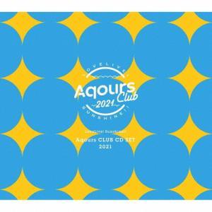 [期間限定][限定盤][先着特典付]ラブライブ!サンシャイン!! Aqours CLUB CD SET 2021【期間限定生産】/Aqours[CD]【返品種別A】|Joshin web CDDVD PayPayモール店