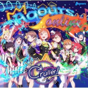 ラブライブ!サンシャイン!! アニメーションPV付きシングル「KU-RU-KU-RU Cruller!」【BD付】/Aqours[CD+Blu-ray]【返品種別A】の画像