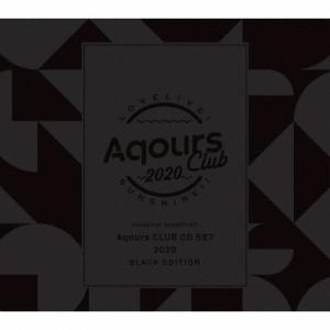 [枚数限定][限定盤][先着特典付]ラブライブ!サンシャイン!! Aqours CLUB CD SET 2020 BLACK EDITION【初回限定生産】/Aqours[CD+DVD]【返品種別A】