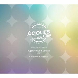 [枚数限定][限定盤][先着特典付]ラブライブ!サンシャイン!! Aqours CLUB CD SET 2021 HOLOGRAM EDITION【初回限定生産】/Aqours[CD+DVD]【返品種別A】|Joshin web CDDVD PayPayモール店
