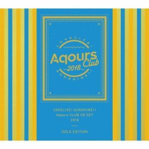 [枚数限定][限定盤][先着特典付]ラブライブ!サンシャイン!!Aqours CLUB CD SET 2018 GOLD EDITION/Aqours[CD+DVD]【返品種別A】