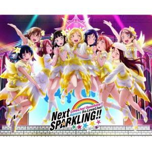 [枚数限定][限定版]ラブライブ!サンシャイン!! Aqours 5th LoveLive! 〜Ne...