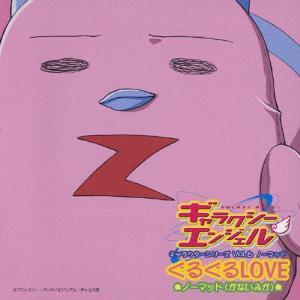 『ギャラクシーエンジェル』キャラクターシリーズ Vol.6 ノーマッド/ノーマッド(かないみか)[C...