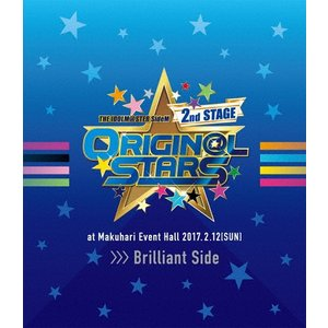 THE IDOLM@STER SideM 2nd STAGE 〜ORIGIN@L STARS〜 Live Blu-ray【Brilliant Side】/アイドルマスターSideM[Blu-ray]【返品種別A】|joshin-cddvd