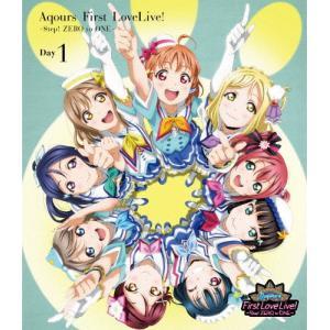 ラブライブ!サンシャイン!! Aqours First LoveLive! 〜Step! ZERO ...