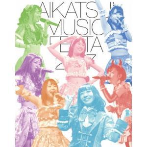 アイカツ!ミュージックフェスタ2017 アイカツスターズ!版/STAR☆ANIS,AIKATSU☆STARS![Blu-ray]【返品種別A】