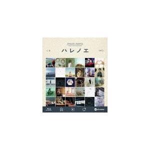"""神谷浩史 MUSIC CLIP COLLECTION""""ハレノエ""""Blu-ray Disc/神谷浩史[..."""