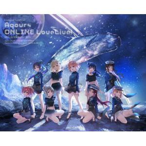 [先着特典付]ラブライブ!サンシャイン!! Aqours ONLINE LoveLive! Blu-ray Memorial BOX/Aqours[Blu-ray]【返品種別A】|Joshin web CDDVD PayPayモール店