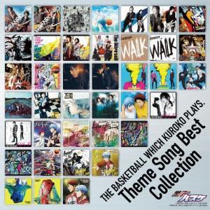 『黒子のバスケ』主題歌ベストアルバム/アニメ主題歌[CD]【返品種別A】|joshin-cddvd