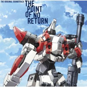 TVアニメ『フルメタル・パニック!Invisible Victory』オリジナル・サウンドトラック「THE POINT OF NO RETURN」/佐橋俊彦[CD]【返品種別A】|joshin-cddvd