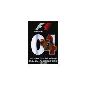 ◆品 番:EM-100◆発売日:2009年04月17日発売◆割引:10%OFF◆出荷目安:5〜10日...