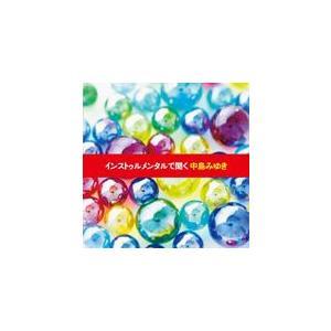 インストゥルメンタルで聞く中島みゆき/インストゥルメンタル[CD]【返品種別A】|joshin-cddvd
