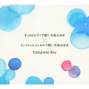 チェロとピアノで聞く中島みゆき×インストゥルメンタルで聞く中島みゆき Complete Box/インストゥルメンタル[CD]【返品種別A】|joshin-cddvd