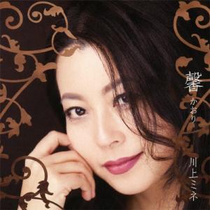 馨 かおり/川上ミネ[CD]【返品種別A】|joshin-cddvd