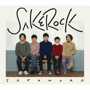 [枚数限定]SAYONARA/SAKEROCK[CD]【返品種別A】
