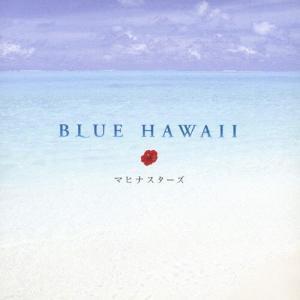 BLUE HAWAII/マヒナスターズ[CD]【返品種別A】|joshin-cddvd