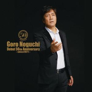 [先着特典付]Goro Noguchi Debut 50th Anniversary 〜since1...