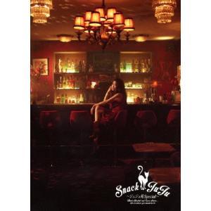 -ジュジュ苑スペシャル- スナックJUJU/JUJU[DVD]【返品種別A】|joshin-cddvd