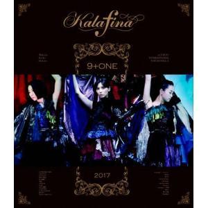 Kalafina 9+one at 東京国際フォーラムホールA/Kalafina[Blu-ray]【返品種別A】|joshin-cddvd