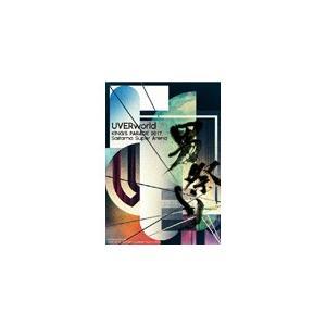 [初回仕様]UVERworld KING'S PARADE2017 Saitama Super Arena【DVD】/UVERworld[DVD]【返品種別A】|joshin-cddvd