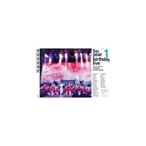 ◆品 番:SRBL-1789/90◆発売日:2018年03月28日発売◆割引:14%OFF◆出荷目安...