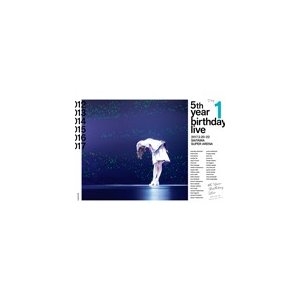 5th YEAR BIRTHDAY LIVE 2017.2.20-22 SAITAMA SUPER ARENA DAY1【1Blu-ray 通常盤】/乃木坂46[Blu-ray]【返品種別A】|joshin-cddvd