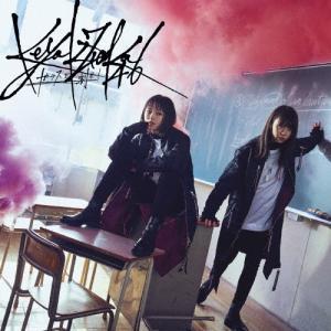 [初回仕様]ガラスを割れ!(TYPE-B)/欅坂46[CD+DVD]【返品種別A】|joshin-cddvd