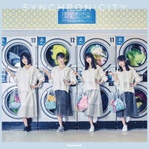 シンクロニシティ(TYPE-B)/乃木坂46[CD+DVD]【返品種別A】