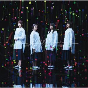 アンビバレント(TYPE-B)/欅坂46[CD+DVD]【返品種別A】