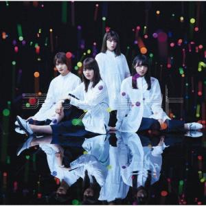 アンビバレント(TYPE-D)/欅坂46[CD+DVD]【返品種別A】