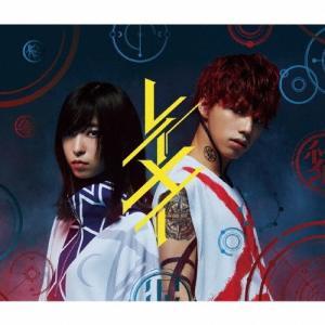 [枚数限定][限定盤]レイメイ(初回生産限定盤)/さユり×MY FIRST STORY[CD+DVD...