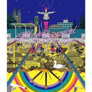 [枚数限定]ホームタウン◆/ASIAN KUNG-FU GENERATION[CD]通常盤【返品種別...
