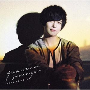 quantum stranger【通常盤】/斉藤壮馬[CD]【返品種別A】|joshin-cddvd