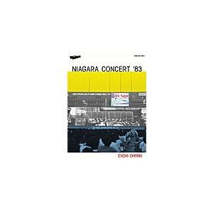 [枚数限定][限定盤]NIAGARA CONCERT '83【初回生産限定盤/2CD+DVD】/大滝詠一[CD+DVD]【返品種別A】 joshin-cddvd