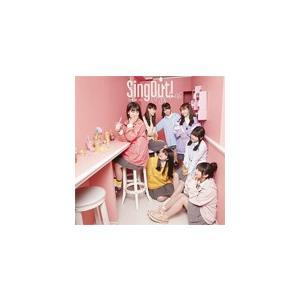 Sing Out!(通常盤)/乃木坂46[CD]【返品種別A】