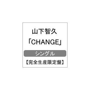 [枚数限定][限定盤]CHANGE(完全生産限定盤)/山下智久[CD][紙ジャケット]【返品種別A】