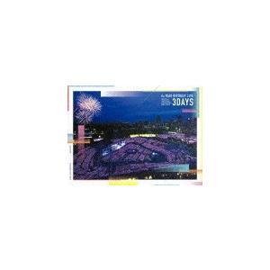 ◆品 番:SRXL-210/4◆発売日:2019年07月03日発売◆割引:17%OFF◆出荷目安:1...