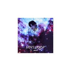 [枚数限定][限定盤]LOVE LOOP(初回生産限定盤B/JB盤)/GOT7[CD]【返品種別A】|joshin-cddvd