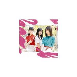 [初回仕様]ドレミソラシド(TYPE-A)/日向坂46[CD+Blu-ray]【返品種別A】