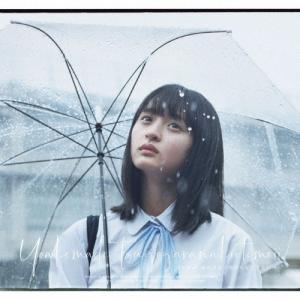 [上新オリジナル特典付/初回仕様]夜明けまで強がらなくてもいい(TYPE-A)【CD+Blu-ray】/乃木坂46[CD+Blu-ray]【返品種別A】|joshin-cddvd