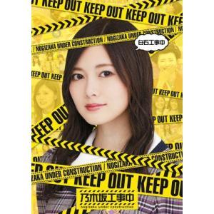白石工事中/乃木坂46[Blu-ray]【返品種別A】