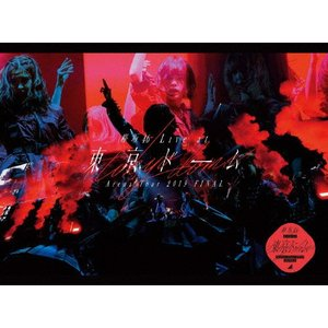 [枚数限定][限定版]欅坂46 LIVE at東京ドーム 〜ARENA TOUR2019 FINAL〜(Blu-ray/初回生産限定盤)/欅坂46[Blu-ray]【返品種別A】