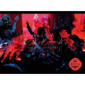[枚数限定][限定版]欅坂46 LIVE at東京ドーム 〜ARENA TOUR2019 FINAL〜(DVD/初回生産限定盤)/欅坂46[DVD]【返品種別A】