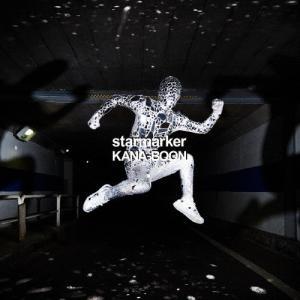 スターマーカー/KANA-BOON[CD]通常盤【返品種別A】