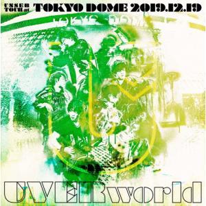 [枚数限定][限定版]UNSER TOUR at TOKYO DOME 2019.12.19【DVD...