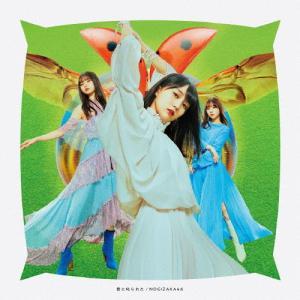 君に叱られた(TYPE-A)/乃木坂46[CD+Blu-ray]【返品種別A】の画像
