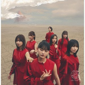 [Joshinオリジナル特典付]流れ弾(TYPE-B)[初回仕様]/櫻坂46[CD+Blu-ray]【返品種別A】の画像