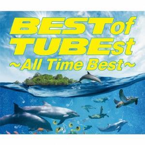 [枚数限定]『Best of TUBEst 〜ALL Time Best〜』(通常盤)/TUBE[CD]【返品種別A】の画像