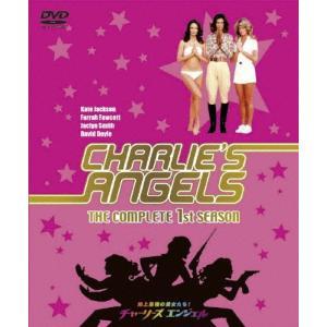 地上最強の美女たち!チャーリーズ・エンジェル コンプリート1stシーズン/ケイト・ジャクソン[DVD]【返品種別A】|joshin-cddvd